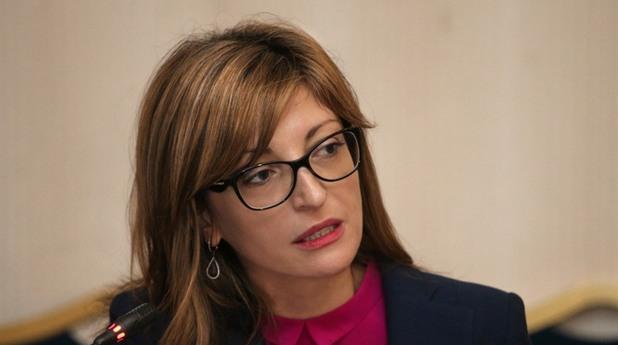 екатерина захариева, министър