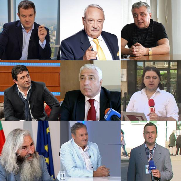 кандидати за директор на бнт