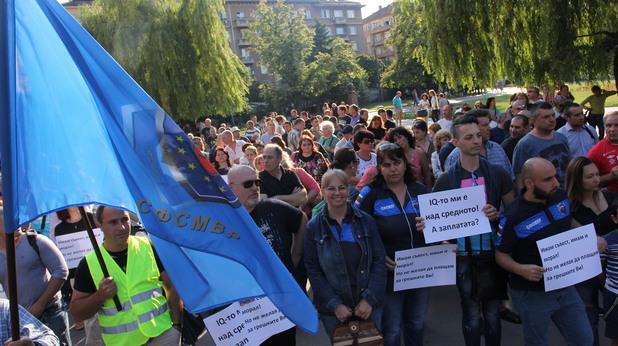 полицаи, протест, софия, заплати