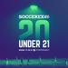 доклад, soccerex 2017, най-скъпите млади футболисти