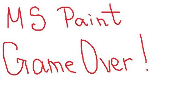microsoft paint, спиране, край