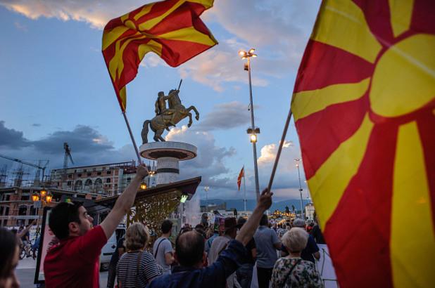 македония, скопие