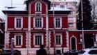 иранско посолство