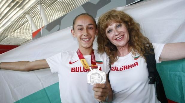 Лиляна Георгива