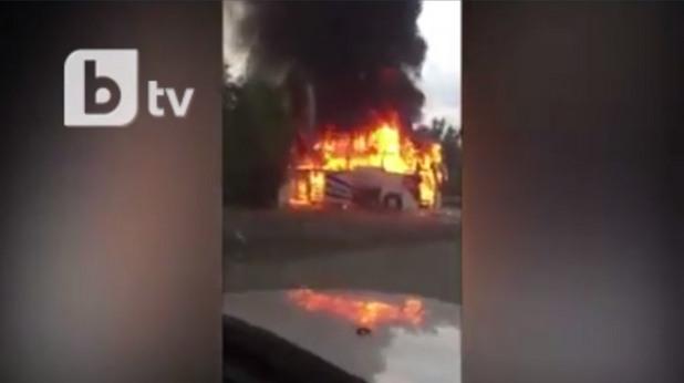автобус, пожар, туристи, евакуация