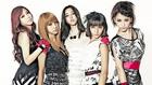 корейски момичета, корейки