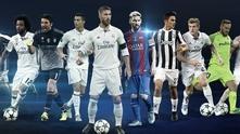 Номинации на УЕФА
