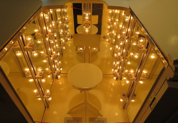 гореща светлинна баня на джон келог
