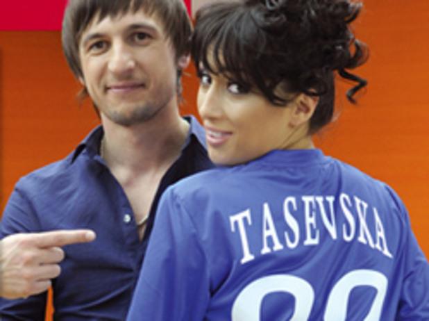 Дарко Тасевски и Ромина Андонова (Тасевска)