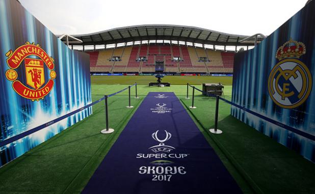 стадион филип ii в скопие