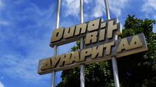 dunarit