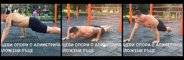 лицеви опори, упражнения за гърди, станимир михов