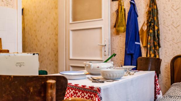 ретро апартамент димитровград 1951