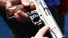 контрол над оръжията