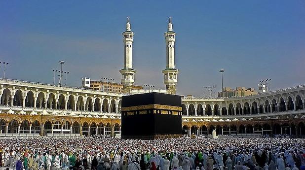Поклонението Хадж в Мека