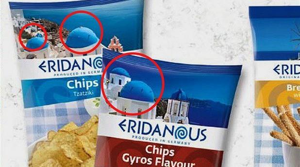 гръцки продукти на lidl