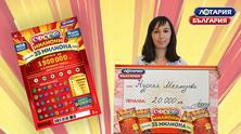 lotaria2626166