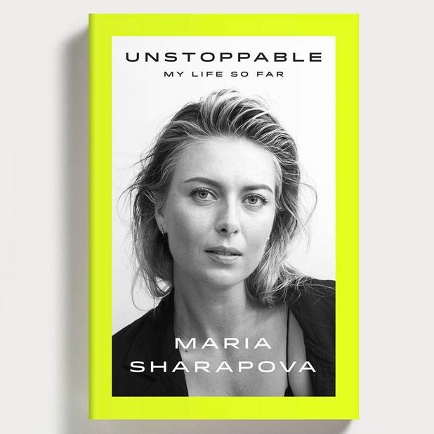 мария шарапова, книга