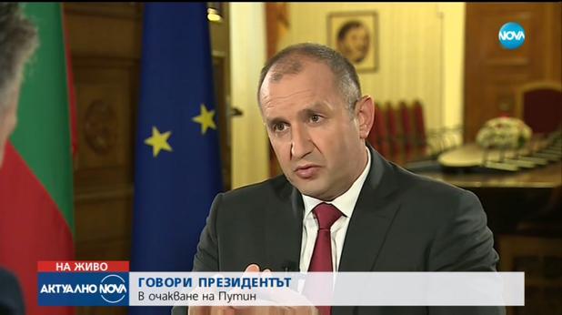 Румен Радев в интервю за Нова телевизия