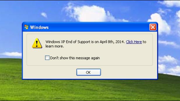 Windows XP спрян от поддръжка