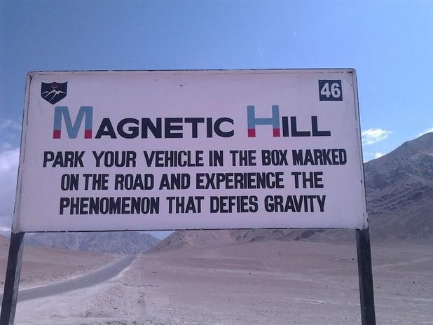 гравитационен хълм, гравитационният хълм