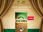 jacobs040440