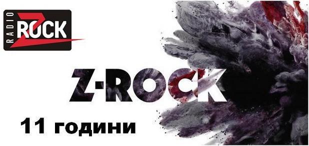 Z-rock