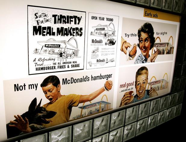 макдоналдс, mcdonalds