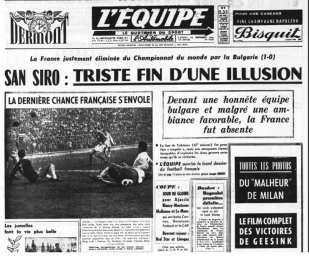 България – Франция 1:0, 16 декември 1961 г., Милано