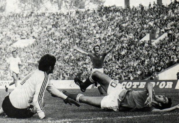 България – Франция 2:2, 9 октомври 1976 г., София