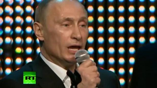 Путин пее Blueberry Hill