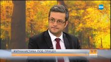 Тома Биков пред Нова телевизия