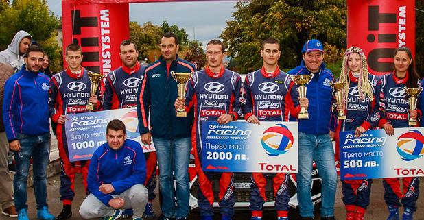 Hyundai Racing Trophy 2017 шампион