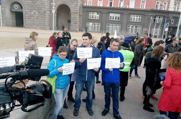 Протест на журналисти