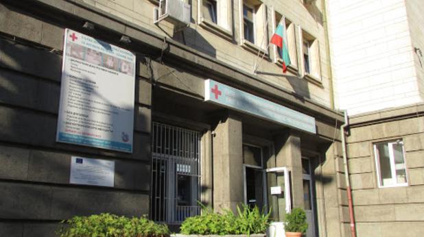 Първа градска болница