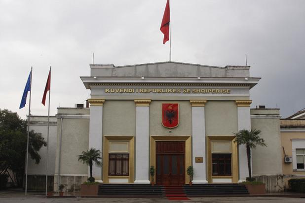Албанският парламент