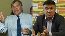 Батето и Боби Михайлов