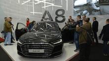 Audi A8 - премиера в София