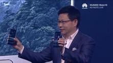 Huawei Mate 10 live