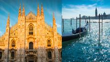 Милано Венеция