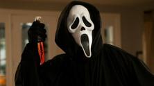 scream0303