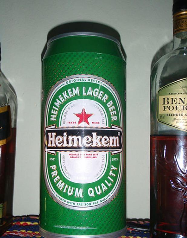Хайнекен
