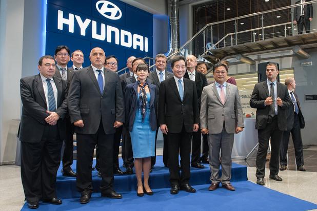 търговска и индустриална камара на българия и корея