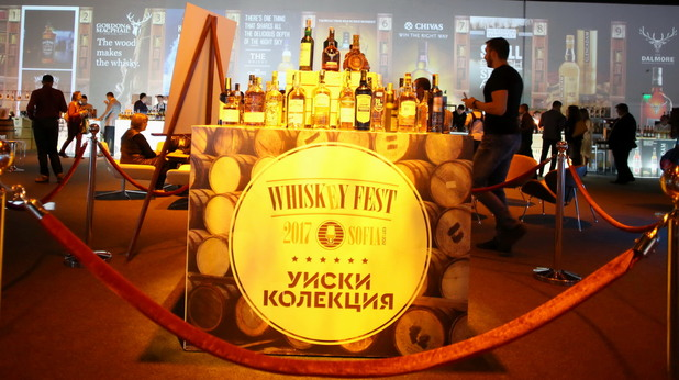 Уиски Фест София 2017