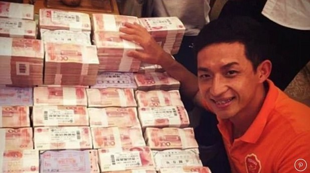 китай, мейсиан теханд, пари, бонус