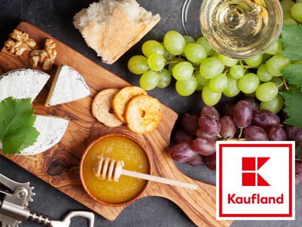 вино и сирене, кауфланд