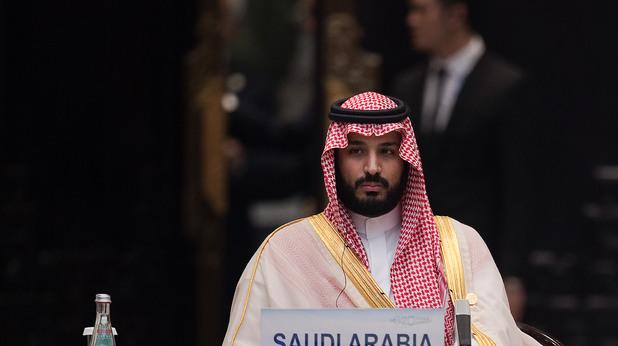 Принц Мохамед бин Салман