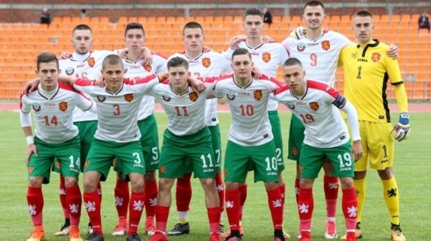 България U19