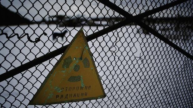 Внимание радиация