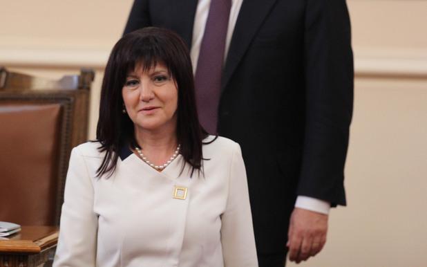цвета караянчева, председател на народното събрание, председател на нс